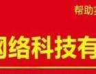 湘乡市淘宝开店咨询,指导电商培训