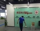 专业室内空气净化服务商 室内污染治理专家 来电优惠