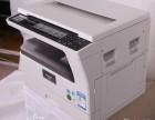 杭州夏普打印机复印机上门加墨更换硒鼓维修服务