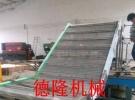不锈钢冲孔链板输送机带料斗链板提升机物料清洗输送机面议