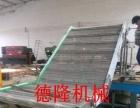 不锈钢冲孔链板输送机带料斗链板提升机物料清洗输送机