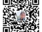 广州自考学历培训,天河专升本套读哪里好