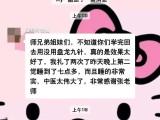 北京蒙醫十二項絕技培訓班 專業教學