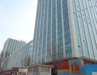 直租66平米西直门公寓开间 适合中小公司面积充足