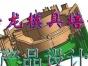 重庆九龙坡、渝北、北碚、大渡口模具设计培训