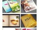 中山印刷厂(画册-折页-色板卡印刷)