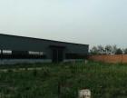 刘氏印屯北 大王屯开发区旁 厂房 3200平米