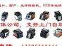 沧州光纤熔接 机、OTDR代理,专业销售、维修