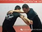 深圳马伽术培训