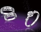 美云美联钻石生态供应链订单系统帮您做写字楼里的珠宝店
