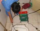 温州南塘街马桶疏通 马桶漏水维修 浴缸疏通