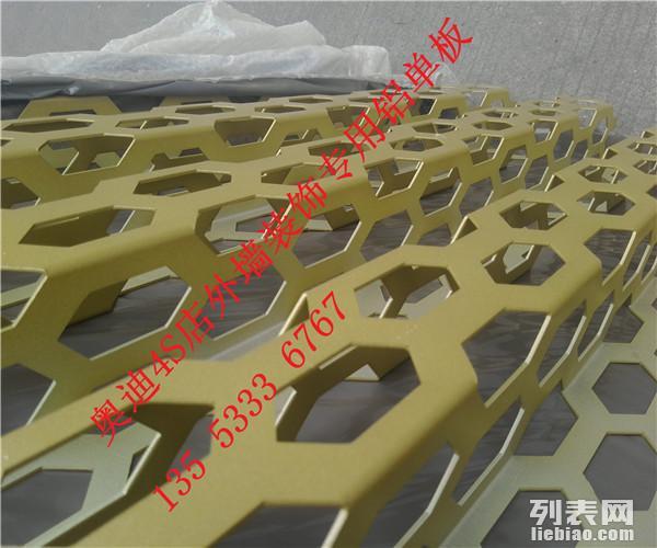 晋城奥迪铝单板材料,晋城4S店装饰专用材料铝单板