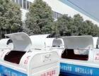 云南2.5方3方优质勾臂垃圾箱量大优惠