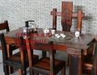 张家界市老船木家具茶桌椅子沙发茶台茶几办公桌餐桌鱼缸置物架案