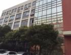 松江智能园区 可环评104地块 1100平厂房出售