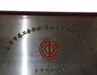 金华晓凤家政 十五年品牌 专业提供保姆/月嫂育儿师