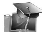 阳泉在职提升学历 成人高考 远程教育 自考教育
