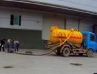 苏州相城区太平镇化粪池清理污水管道清洗厂区管道清淤