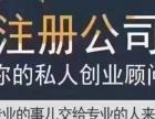 鸿山镇附近兼职会计代缴社保代理记账纳税申报