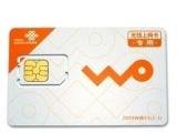 销售中国移动及中国联通电话卡 信号强 覆