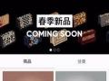 扬州网站建设,小程序、购物、夺宝、分销等低价开发