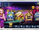 咸阳手机定制招商出售捕鱼游戏平台海王2买断出售