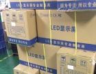 LED显示屏明君威科技厂家直销