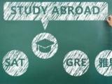 廣州雅思培訓學校學費多少