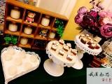 冷餐 甜品台 茶歇 婚礼派对 聚会生日宴 DIY暖场活动
