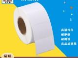 不干胶铜版标签纸商品标价签纸铜版打印纸山东总代理热卖