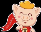 猪八戒网内蒙古分公司担保注册商标