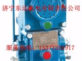 KTZ127型矿用隔爆兼本安型通讯声光信号器厂家定制