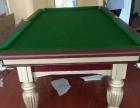 六安买台球桌、乒乓球桌台球配件、台球桌维修换布维修