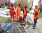 汉南区大型管道疏通清淤 管道CCTV检测公司实力雄厚