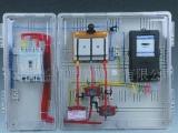 华通-金石 透明防窃电智能塑料电表箱