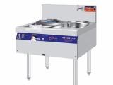 燃气灶 山西厨房设备 山西商用厨房设备 晋中厨具 燃气灶采购