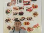 想要学真正的卤菜技术,有好的请推荐给我