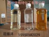 PVC软管环保增塑剂合成植物酯
