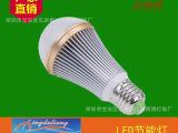 led球泡灯 3W夏普球泡灯配件【便宜】 【外壳配件】 厂家直销