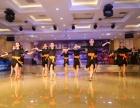 儋州市拉丁舞蹈培训基地