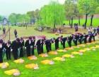 武汉九龙宫陵园,墓地价格咨询,武汉九龙宫陵园信息咨询中心