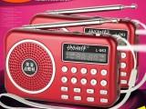 插卡音箱录音点歌机老人MP3迷你音箱FM收音机播放器带手电筒