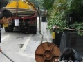 高压车清理疏通下水道,清理化粪池。