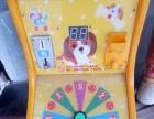 儿童游戏机八成新