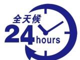 杭州全能電器維修 明碼標價 承諾修不好不要錢