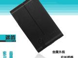 520拉丝五节大容量 礼品双USB 带LED灯移动电源 充电宝