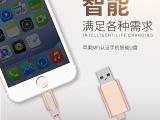 苹果u盘厂家MFI认证电脑手机三用OTG