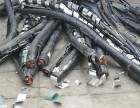 来宾高价回收各种废电缆