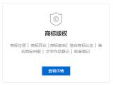 河北省哪里有卖得好的石家庄专利申请,大家称赞的石家庄专利申请