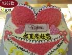 性感美艺术蛋糕数码照片蛋糕儿童节蛋糕母亲节蛋糕速递